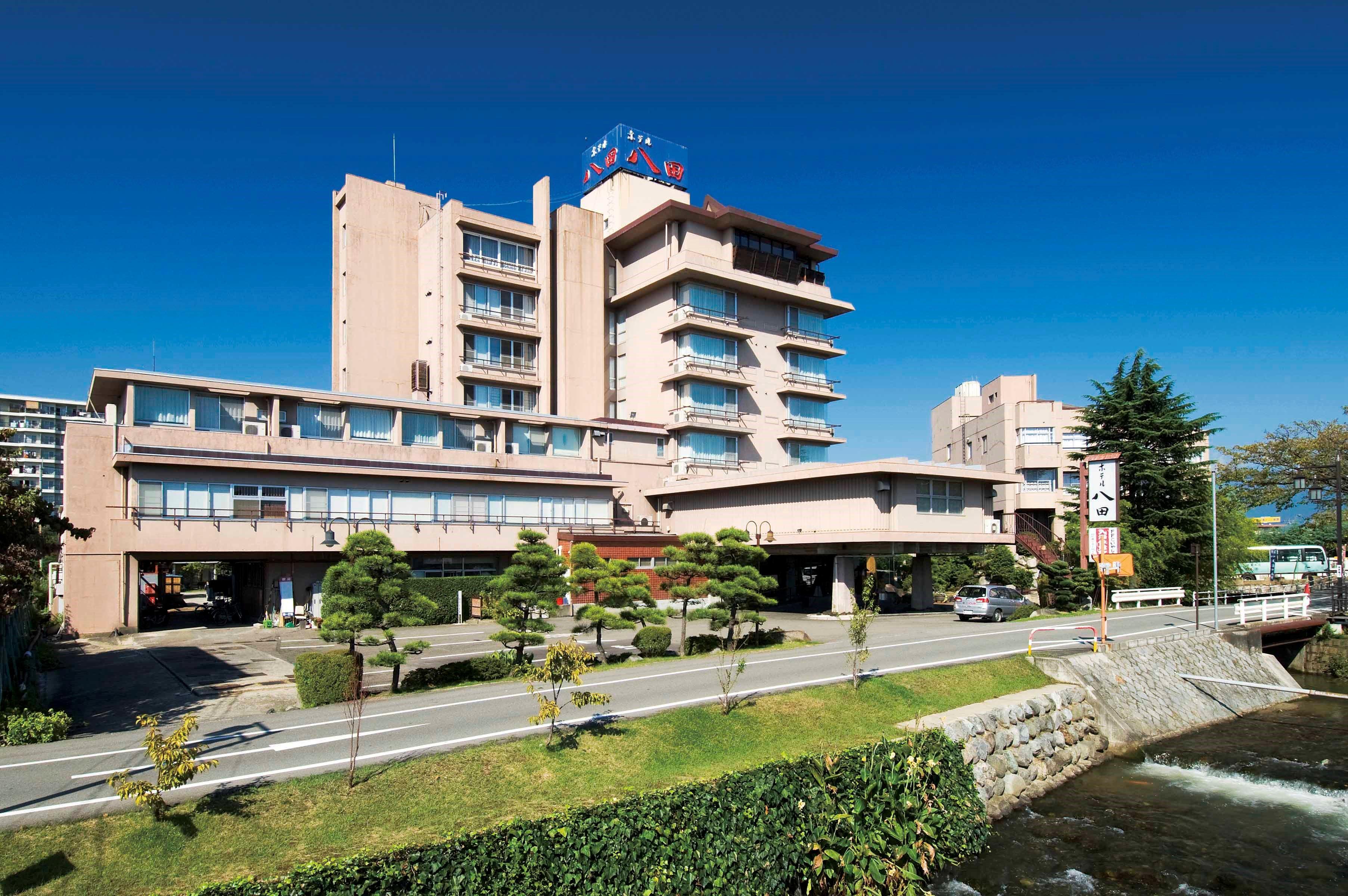美と健康と癒しの宿 ホテル八田